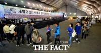 [TF포토] 세월호 참사 3주기…'슬픔을 함께 나누는 시민들'