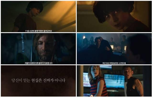 '색다른 엑소시즘이 온다.' 공포영화 '인카네이트'가 5월 25일개봉 확정과 함께 예고편을 공개했다. /영화 '인카네이트' 예고편 캡처