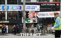 [TF포토] '현수막을 보면 대통령이 보인다!'…공식 선거전 '펄럭'