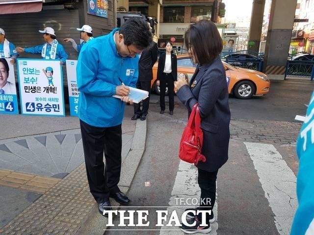 유승민 바른정당 대선후보가 자신의 정치에세이 '나는 왜 정치를 하는가'를 꺼낸 40대 여성에 사인을 하고 있다. /노원=변동진 기자
