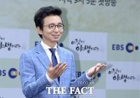 [TF포토] 김국진, '순수한 미소'