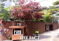 [TF포토] 새 자택 마련한 박근혜, '이제는 조용한 삼성동 자택'