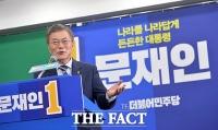 [TF포토] 문재인 후보, '광화문대통령 공약 발표'