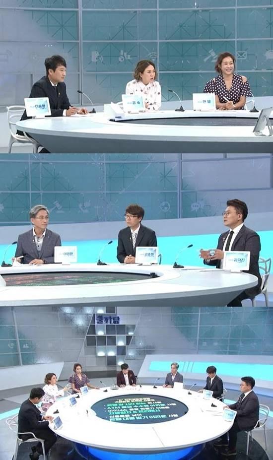 곽승준의 쿨까당 213회 스틸. 26일 오후 7시 40분 방송되는 케이블 채널 tvN 곽승준의 쿨까당 213회는 인터넷전문은행 사용설명서 편으로 꾸며진다. /tvN 제공