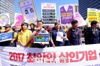 [TF포토] 노동자 안전 위협하는 2017 최악의 살인기업은?