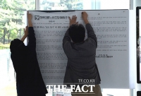 [TF포토] 'SBS 오보 사태에 관한 입장문 부착하는 노조원들'