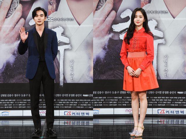 배우 유승호와 김소현(오른쪽)은 10일 첫 방송되는 MBC 새 수목드라마 군주-가면의 주인에서 각각 세자 이선 캐릭터와 한가은 캐릭터로 분한다. /MBC 제공