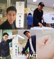 [TF이슈] 정우성·트와이스부터 최수종·하희라까지…투표 인증★