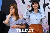[TF포토] 남지현-나라, '서로 다른 매력의 두 배우'
