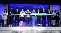 [TF포토] 여성가족부, '2017 성년의 날 기념행사' 개최