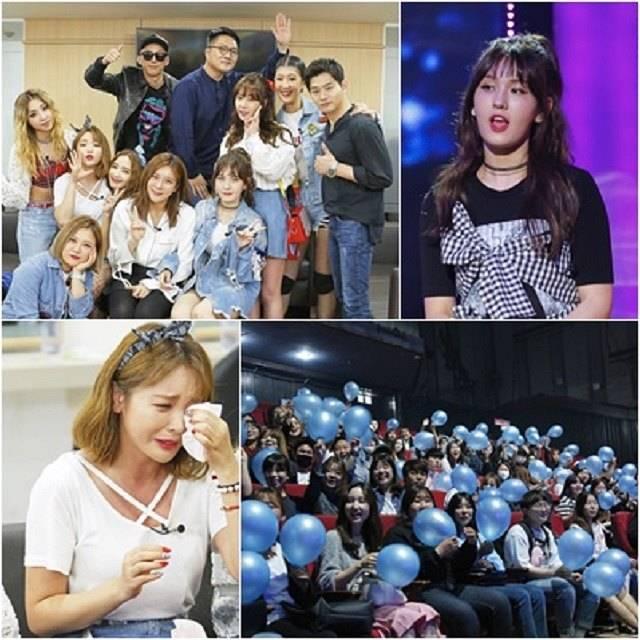 '언니들의 슬램덩크2' 현장 스틸. 19일 방송되는 KBS2 예능 프로그램 '언니들의 슬램덩크2'에서는 언니쓰의 '뮤직뱅크' 출연 이야기가 그려진다. /KBS 제공