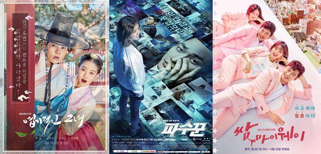 SBS 엽기적인 그녀 MBC 파수꾼 KBS2 쌈, 마이웨이가 새 월화드라마로 안방극장 전쟁에 나섰다. /SBS, MBC, KBS 제공