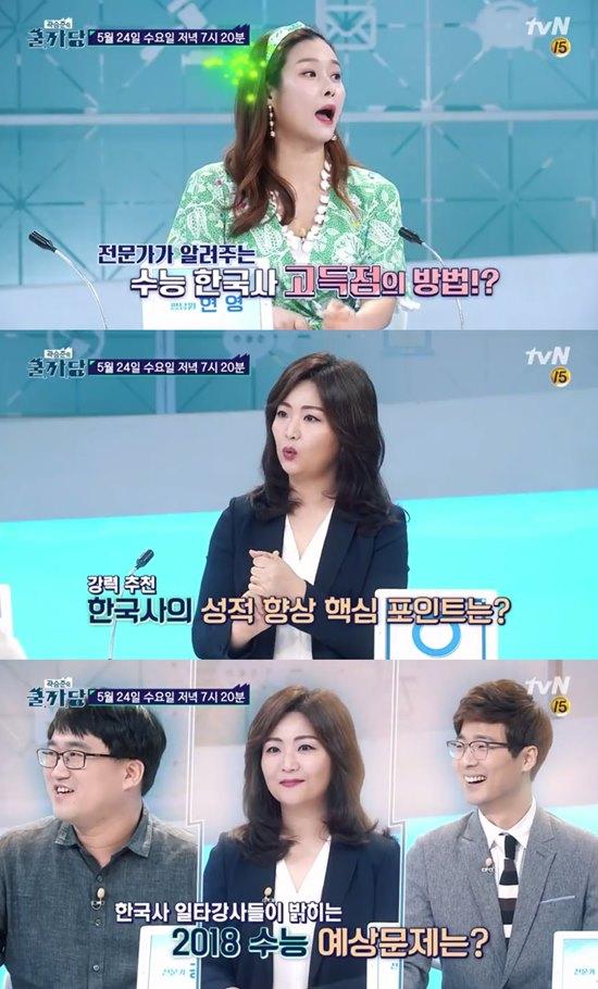 곽승준의 쿨까당 517회. 케이블 채널 tvN 곽승준의 쿨까당은 매주 수요일 오후 7시 20분 방송된다. /tvN 제공