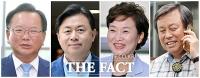 [TF사진관] 文 선택 받은 민주당 4인, '꽃길 인사청문회 될까?'
