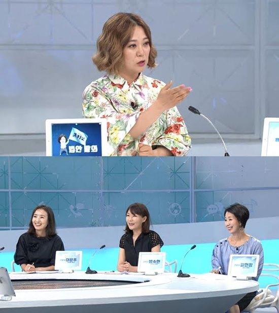 곽승준의 쿨까당 218회 스틸. 케이블 채널 tvN 곽승준의 쿨까당 31일 방송은 미세먼지 긴급 피부 솔루션 편으로 꾸며진다. /tvN 제공
