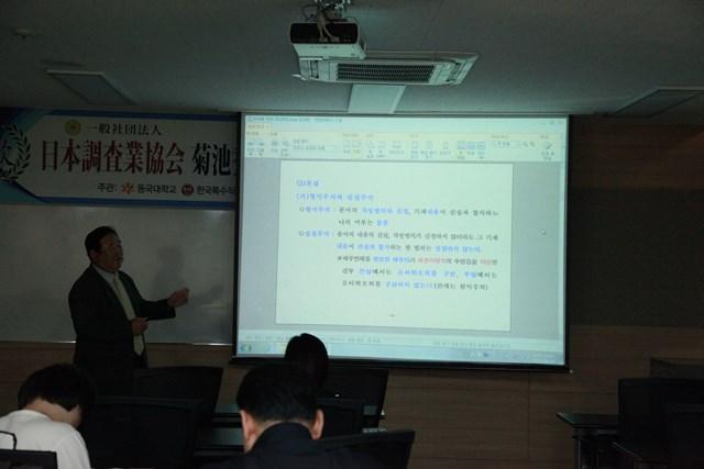 탐정은 흥신소나 심부름센터와 다르게 전문 교육을 받는다./한국특수직능교육재단 제공