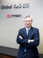 한미약품, 개량·복합·혁신신약으로 글로벌 제약사로 '성큼'