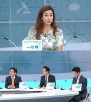 '곽승준의 쿨까당' 현영, '세테크 전략' 편서
