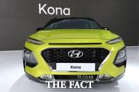 [TF포토] 세계 최초 공개되는 현대자동차 '코나'