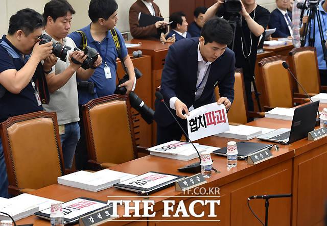 항의 푯말 붙이는 자유한국당 관계자