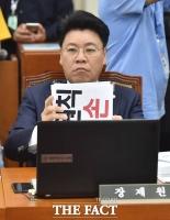 [TF정치'짤] '노룩 밑장빼기' 장제원, 당론 거부?…소심 아닌 소신!
