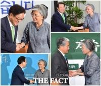 [TF포토] 강경화 외교부 장관, 여야 지도부 만나 외교 현안 협조 요청