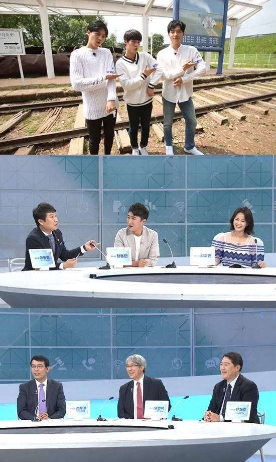곽승준의 쿨까당 스틸. 케이블 채널 tvN 곽승준의 쿨까당은 21일 안보를 주제로 이야기를 펼쳐나간다. /tvN 제공