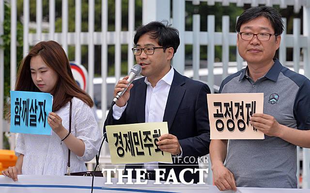 발언하는 서홍진 가맹점주협의회연석회의 교육국장