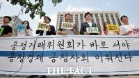[TF포토] 재벌개혁 네트워크, '공정위 7가지 우선 행정개혁과제 발표'