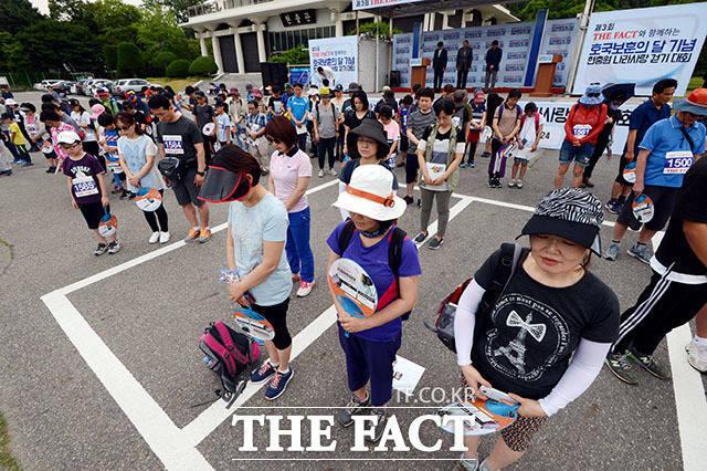 참가 시민들이 나라사랑 걷기 대회 시작 전 순국선열과 호국영령들의 희생정신을 기리며 묵념을 하고 있다. /이효균·배정한·임세준 기자