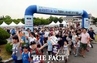 [TF사진관] 더팩트, '호국보훈의 달 기념' 현충원 걷기 대회