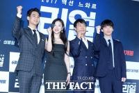 [TF포토] '거대한 비밀과 음모의 느와르'…영화 '리얼' 언론시사회