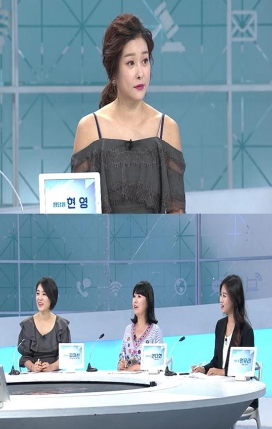 곽승준의 쿨까당 222회 스틸. 케이블 채널 tvN 곽승중의 쿨까당 222회에서는 여행지 관련 정보를 공개한다. /tvN 제공