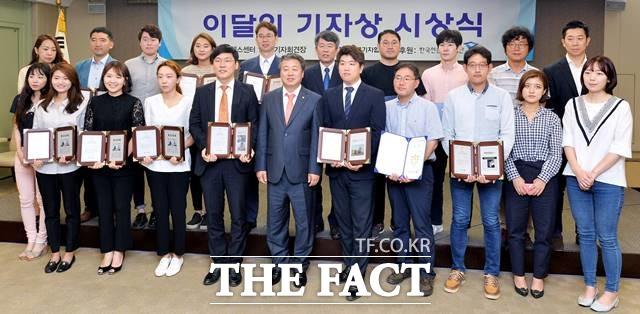 한국기자협회가 30일 오전 서울 중구 한국프레스센터에서 이달의 기자상 시상식을 진행한 가운데 정규성 회장(앞줄 가운데)을 비롯한 임원진과 수상자들이 포토타임을 갖고 있다. /이덕인 기자