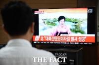 [TF포토] '북한, 대륙간탄도미사일 화성 14호 발사 성공 발표'