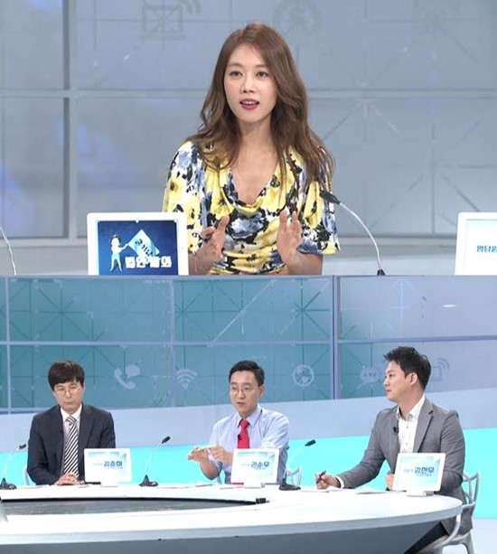 곽승준의 쿨까당 223회 스틸. 5일 방송되는 케이블 채널 tvN 곽승준의 쿨까당은 알아두면 쓸데 있는 신비한 금융사전 편으로 꾸며진다. /tvN 제공