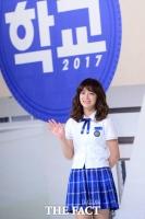 [TF사진관] 김세정, '학교 2017' 주연 배우로 연기 도전!