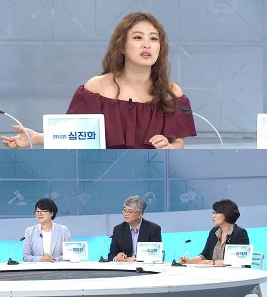 곽승준의 쿨까당 224회 스틸. 12일 방송되는 케이블 채널 tvN 곽승준의 쿨까당은 하반기 부동산 시장 긴급 진단 편으로 꾸며진다. /tvN 제공