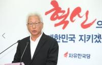 [TF초점] '류석춘 살생부 59명' 명단 오른 '친홍계'와 '친박계'
