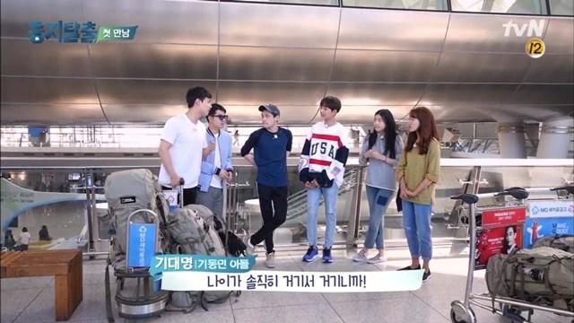 '둥지탈출' 첫 방송, '시청자 의견 갈렸다' 15일 방송된 tvN '둥지탈출'에 대해 '재밌다'는 의견과 '금수저의 서민체험'이라는 의견으로 시청자들의 평가가 갈렸다./tvN '둥지탈출' 방송 캡처