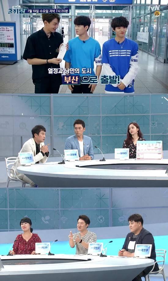 곽승준의 쿨까당 225회 스틸. 19일 오후 7시 20분 방송되는 케이블 채널 tvN 곽승준의 쿨까당 225회는 무흥유죄 유흥무죄! 여름 여행 꿀팁 대방출 편으로 꾸며진다. /tvN 제공
