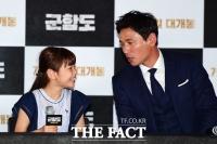 [TF포토] 황정민-김수안, '다정한 부녀처럼!'