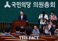 [TF포토] 박주선, '추경은 국민의당이 주도한다!'
