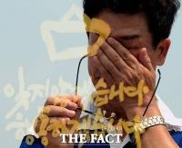 [TF포토] 세월호 기간제 교사 순직 인정, '끝내 터진 아버지의 눈물'