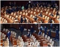 [TF포토] 퇴장-재입장, '추경 캐스팅보트' 쥔 자유한국당