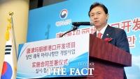 [TF포토] '왜목 마리나항만 개발 협약식' 참석한 김영춘 장관