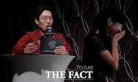 [TF사진관] 김영철 '퀵 마우스'도 굳어 버리게 만든 서예지의 미모