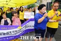 [TF포토] '한일합의 무효!'…미 하원 일본군성노예제 결의채택 기자회견