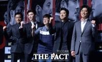 [TF포토] '캐스팅부터 눈에 띠네~' 영화 브이아이피 제작 발표