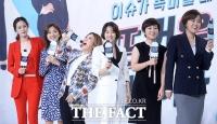 [TF포토] 여성들의 진지한 수다…tvN 예능 '뜨거운 사이다'